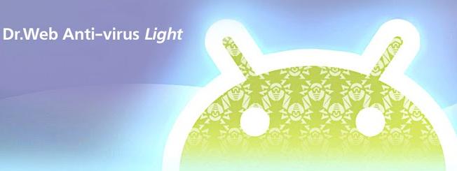 Dr Web Anti-virus Light
